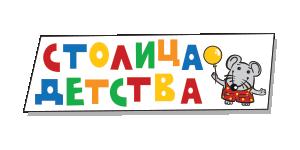 Столица Детства - Детский сайт для родителей и детей