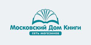 Московский Дом Книги осуществляет свою деятельность в различных категориях, в том числе магазины учебной литературы и многих других