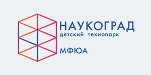 Детский технопарк «Наукоград» — современное образовательное пространство для старших школьников и абитуриентов